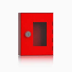 Boîte à clés de secours